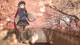 """Image of """"僕の街 (Boku no Machi)"""""""
