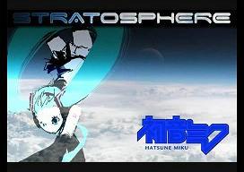 ストラトスフィア (Stratosphere)