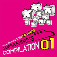 Niconico supaexp comp 1