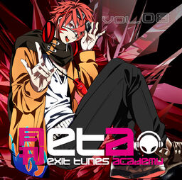"Image of ""月刊eta Vol.08 (Gekkaneta Vol.08)"""