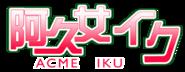 Maidloid logo
