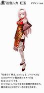 Luka World End DanceHall Module PSP Vita
