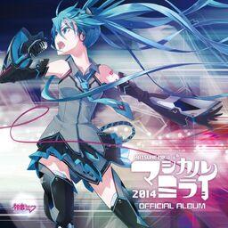 """Image of """"初音ミク「マジカルミライ 2014」オフィシャルアルバム (Hatsune Miku """"Magical Mirai 2014"""" OFFICIAL ALBUM)"""""""