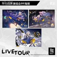 Quad live tour folders