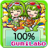 Gumilabo Application Icon.png