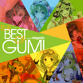 The Best Of GUMI