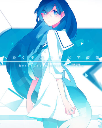 Suzumu ft. Rin - Hetakuso Utopia Seisaku.jpg
