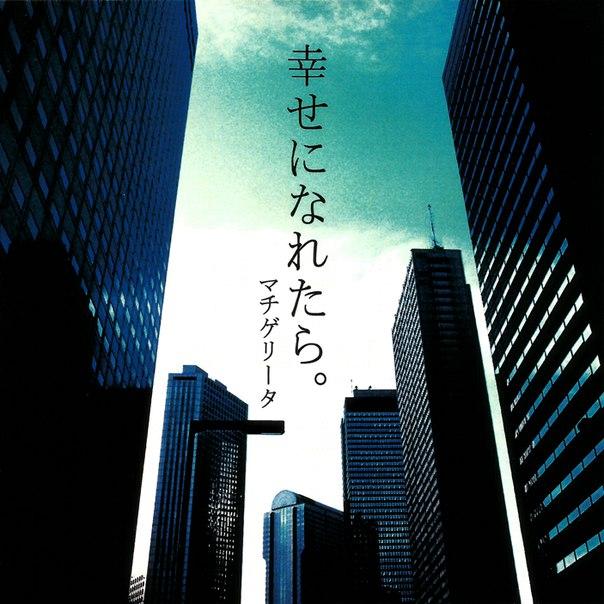 Alone (album)