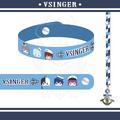 Vsinger 2019 bracelet