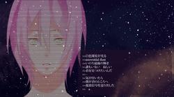 """Image of """"Encephalon"""""""