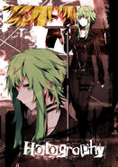 GUMI Holography