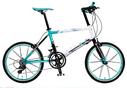 Vélo de course HMR-x