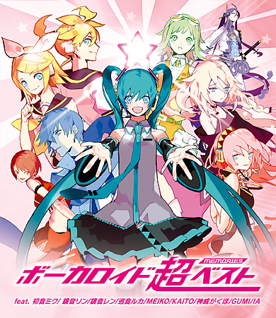 VOCALOID 超BEST -memories- (VOCALOID chouBEST -memories-)