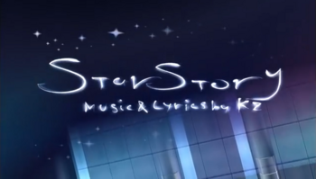 """Image of """"Star Story"""""""