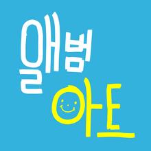 """Image of """"999 (Gu Gu Gu)"""""""