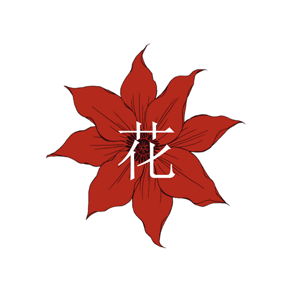 Flower/Entro-P