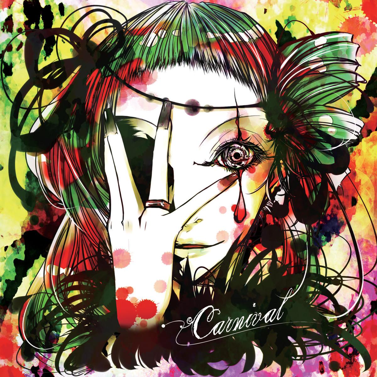 Carnival (album)