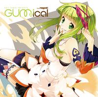 Gumical album.png
