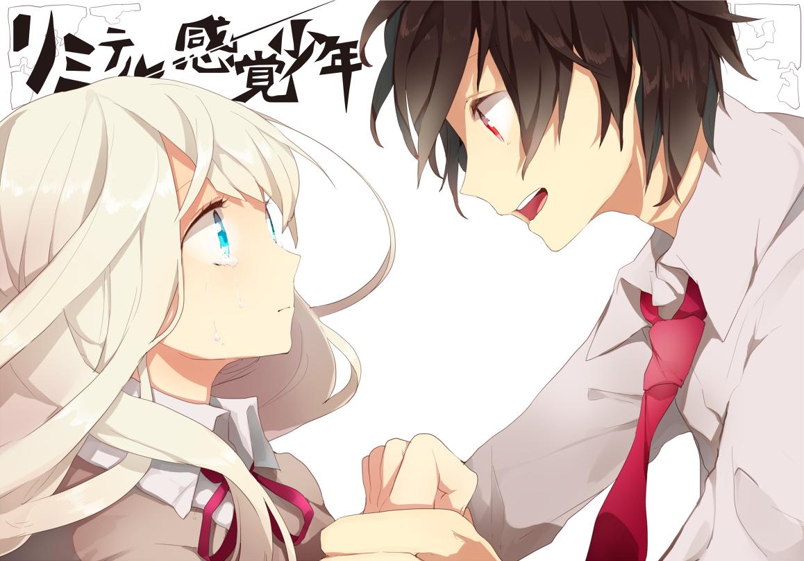 リミテル感覚少年 (Rimiteru Kankaku Shonen)