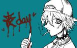丧Day (Sàng Day)