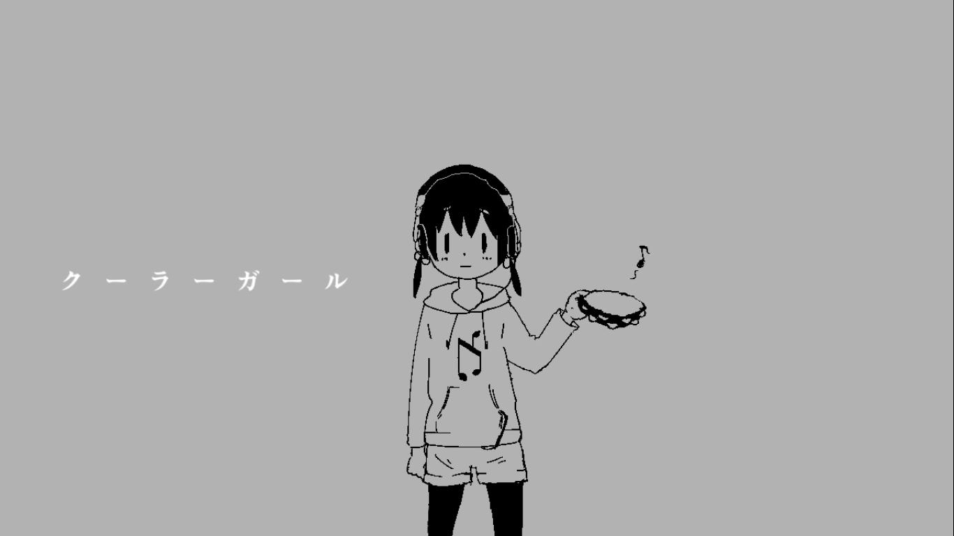 クーラーガール (Cooler Girl)