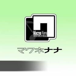 龍の背に乗って (Ryuu no Se ni Notte)
