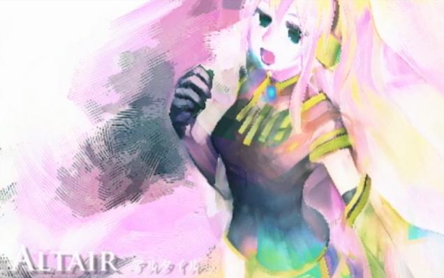 Altair -アルタイル-
