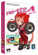 200px NekomuraIroha box