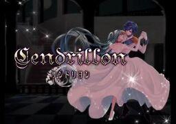 """Image of """"サンドリヨン (Cendrillon)"""""""