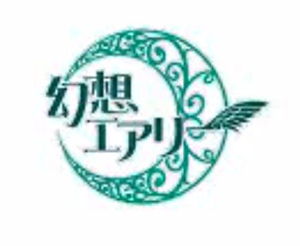 Gensou Airly (circle)
