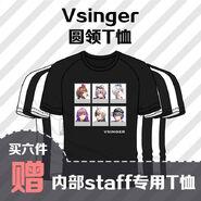 Vsinger 2018 shirt