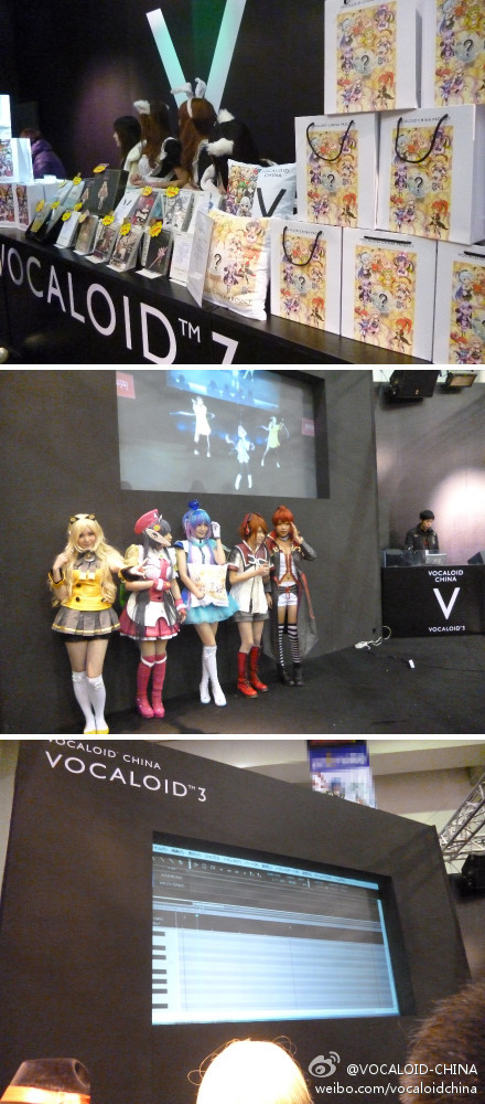 VOCALOID CHINA PROJECT Booth.jpg