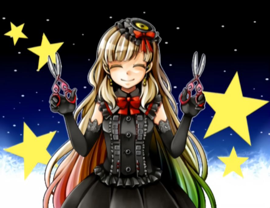 クロスシザーズ (cross-Scissors)