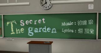 """Image of """"The secret garden"""""""