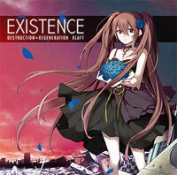 EXISTENCE album.jpg