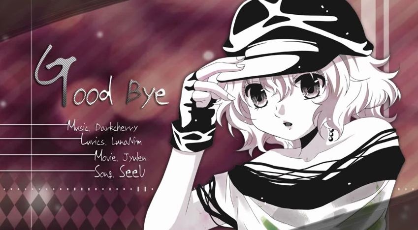 Good Bye/DarkCherry