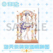 Tianyi 2019 puzzle