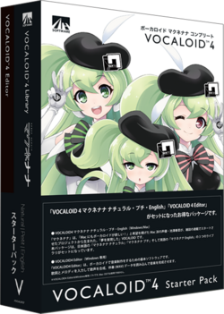 V4 Nana Complete box Starter Pack.png