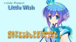 "Image of ""Little Wish"""