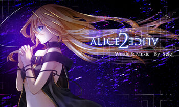 """Image of """"ALICE"""""""