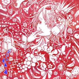 "Image of ""エンプレス=ディスコ (Empress=Disco)"""