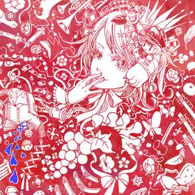 エンプレス=ディスコ (Empress=Disco)