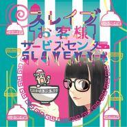Sureibu Okyakusama Saabisu Senta album cover