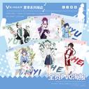 Vsinger 2020 posters