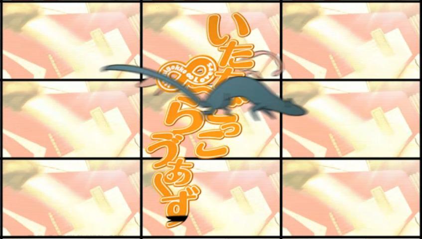 いたちごっこ ∞ らゔぁーず (Itachigokko ∞ Lovers)
