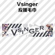Vsinger live 2018 towel
