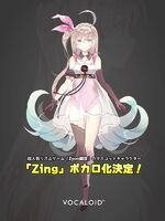 Zing vocaloid debut
