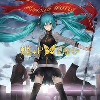 ChouchouP - Glorious World (Album).jpg