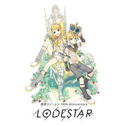 "Image of ""KARENT presents 鏡音リン・レン 10th Anniversary -LODESTAR-"""