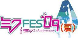 "Image of ""Miku FES'09 (Natsu)"""
